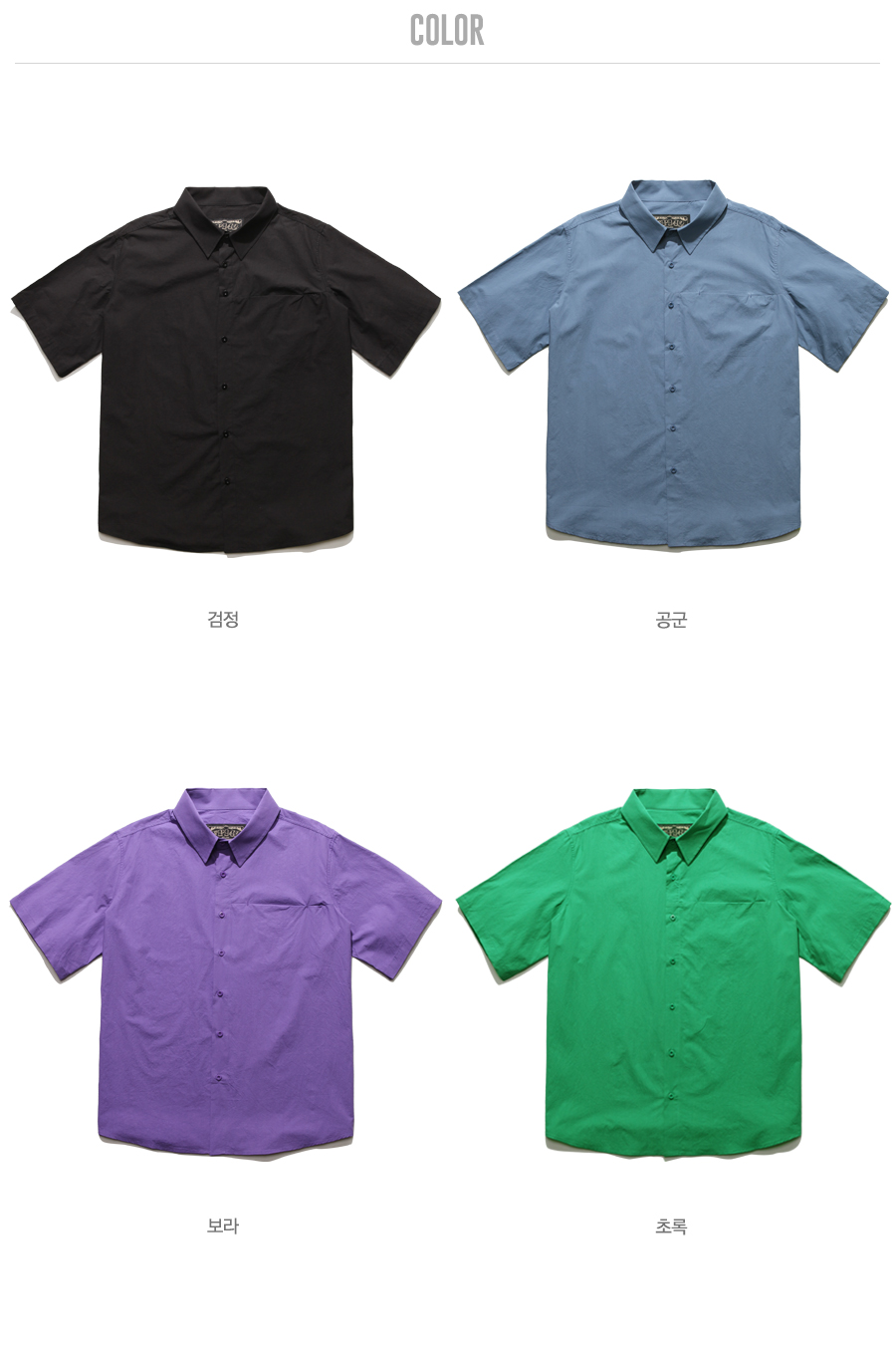 20180508_fp_slowtone_shirts_color_yr.jpg