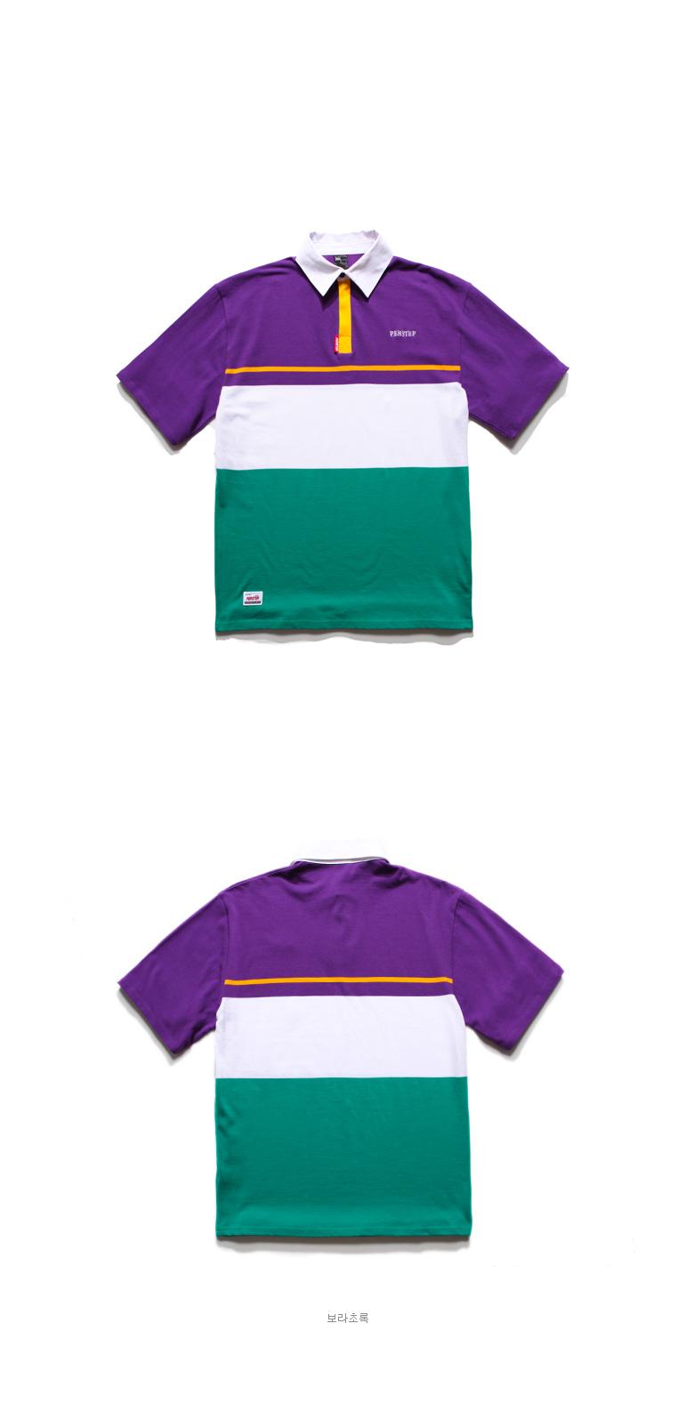 20180509_ps_boatcollar_tshirt_purplegreen_uk_01.jpg