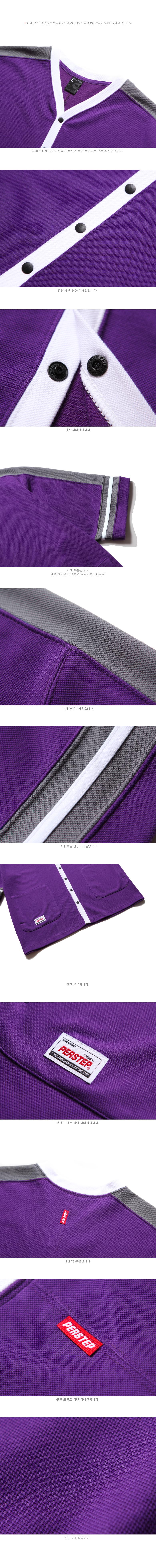 20180509_ps_bridge_purple_uk_02.jpg