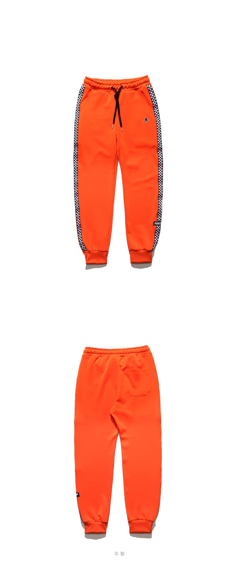 20180509_ps_funniest_pants_orange_uk_01.jpg