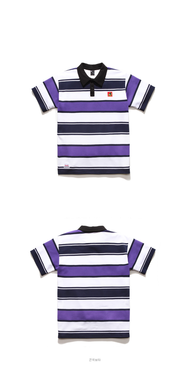 20180509_ps_huckle_tshirt_navypurple_uk_01.jpg