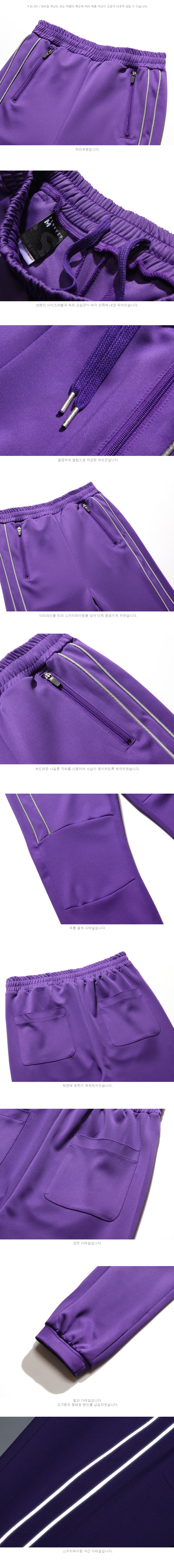 20180509_ps_saint_pants_purple_ms_02.jpg
