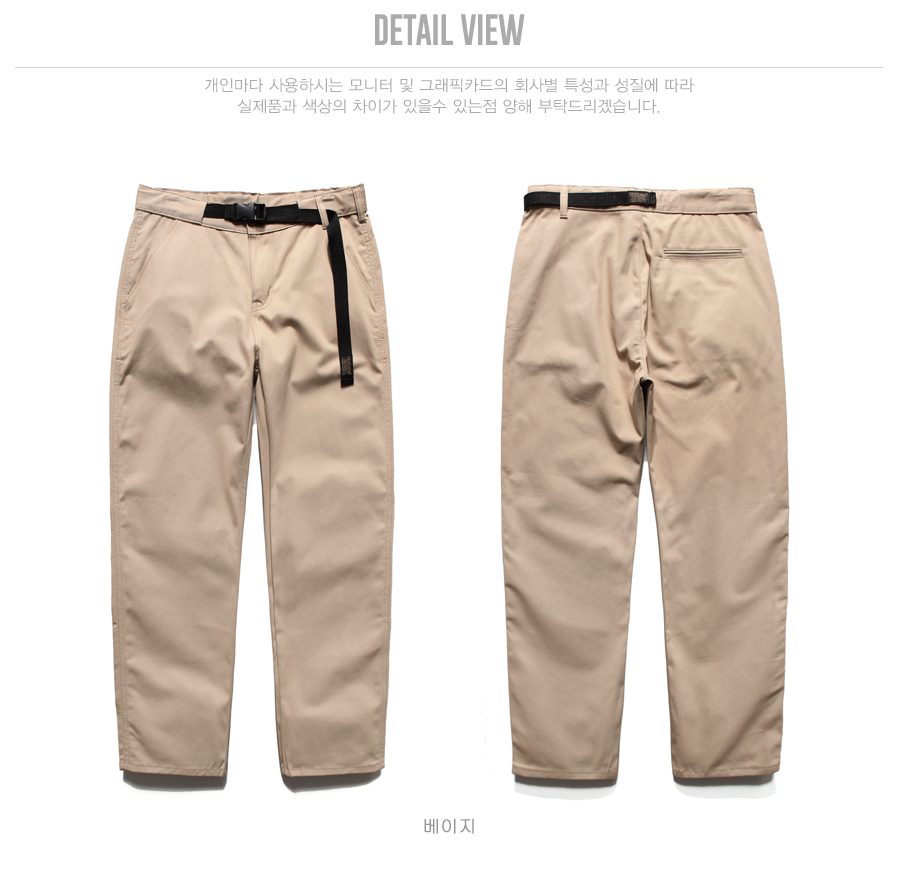 20180516_fp_fiellordpants_detail_beige_uk_01.jpg