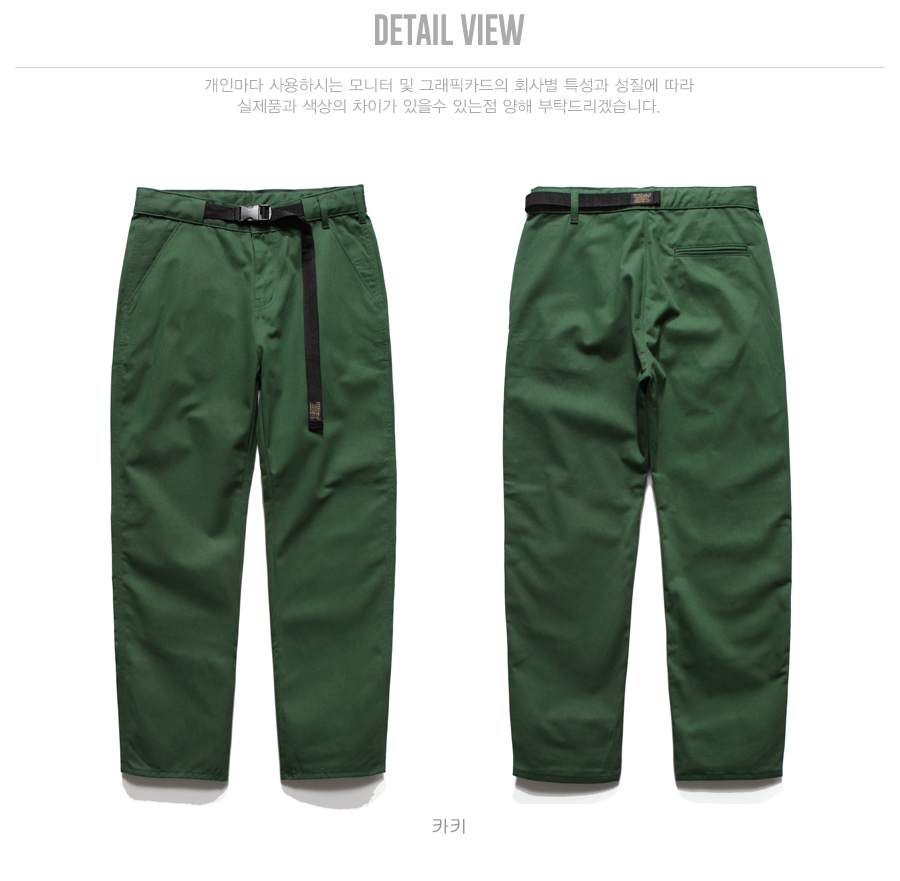 20180516_fp_fiellordpants_detail_khaki_uk_01.jpg
