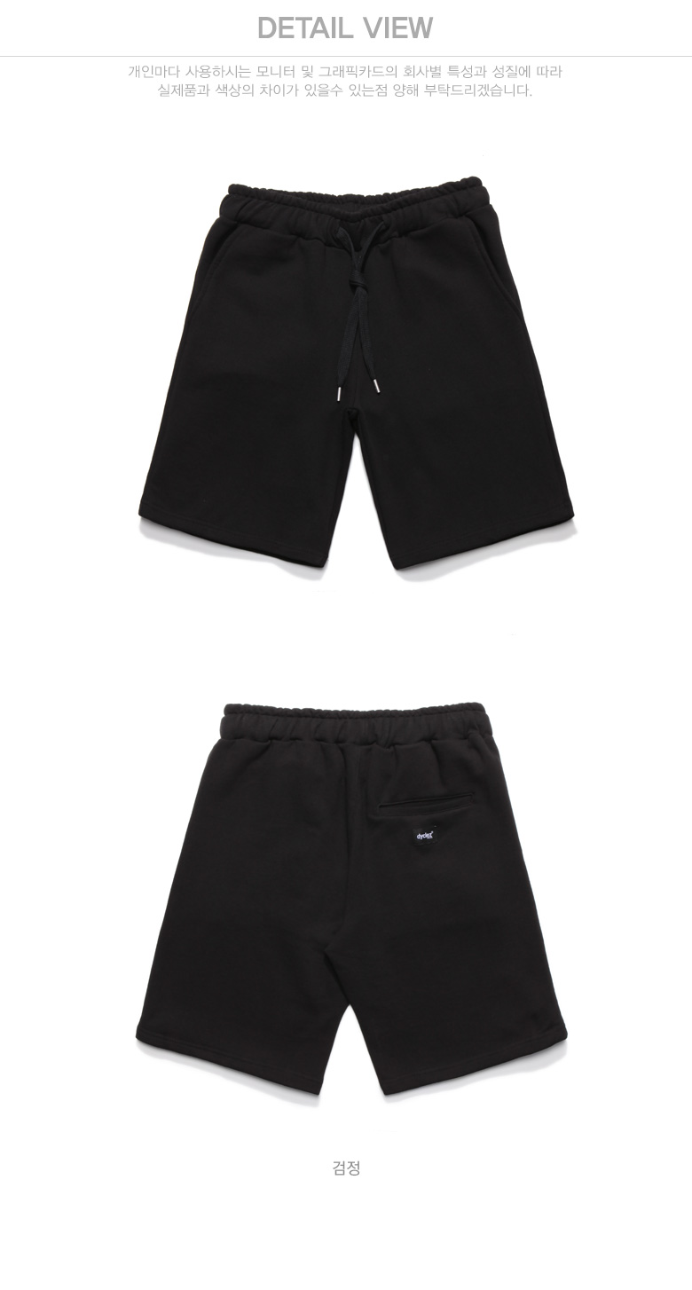 20180615_dy_classicjjuri_short_pants_detail_bk_uk_01.jpg
