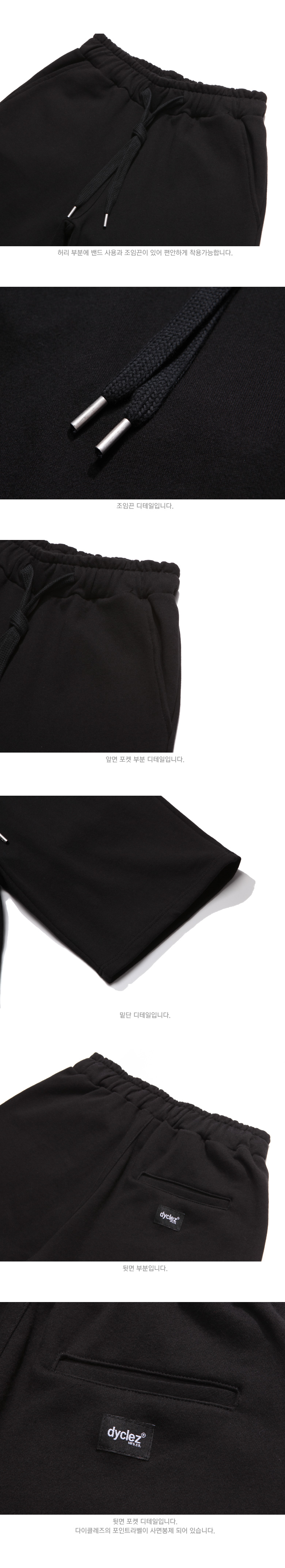 20180615_dy_classicjjuri_short_pants_detail_bk_uk_02.jpg