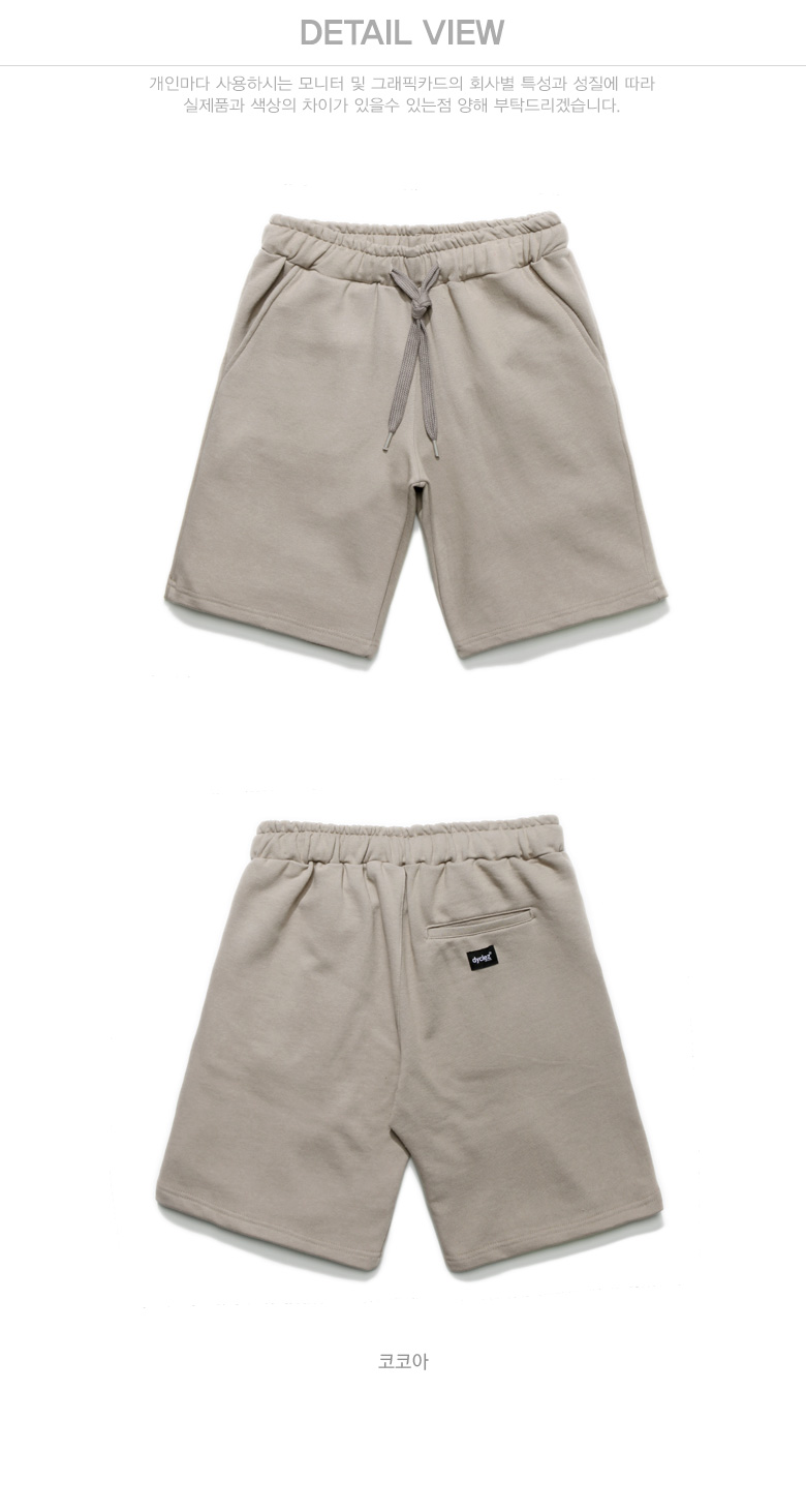 20180615_dy_classicjjuri_short_pants_detail_cocoa_uk_01.jpg