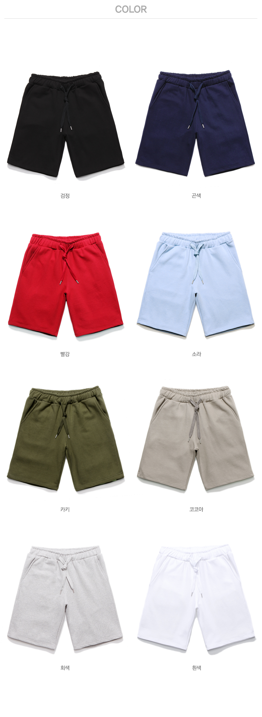 20180615_dy_classicjjuri_short_pants_detail_color_uk.jpg
