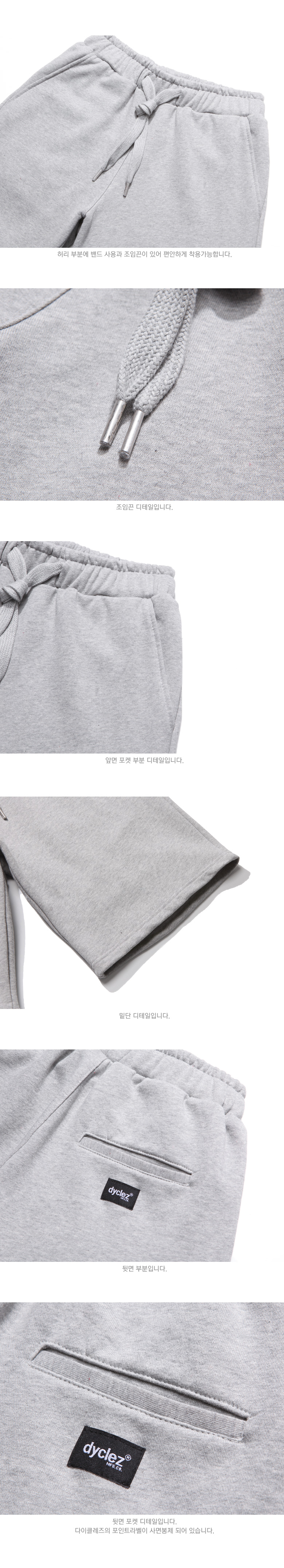 20180615_dy_classicjjuri_short_pants_detail_gray_uk_02.jpg