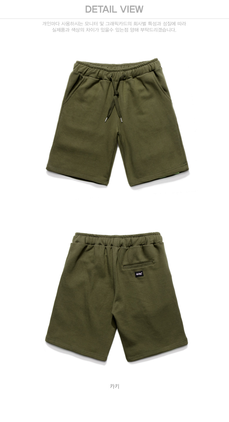20180615_dy_classicjjuri_short_pants_detail_khaki_uk_01.jpg