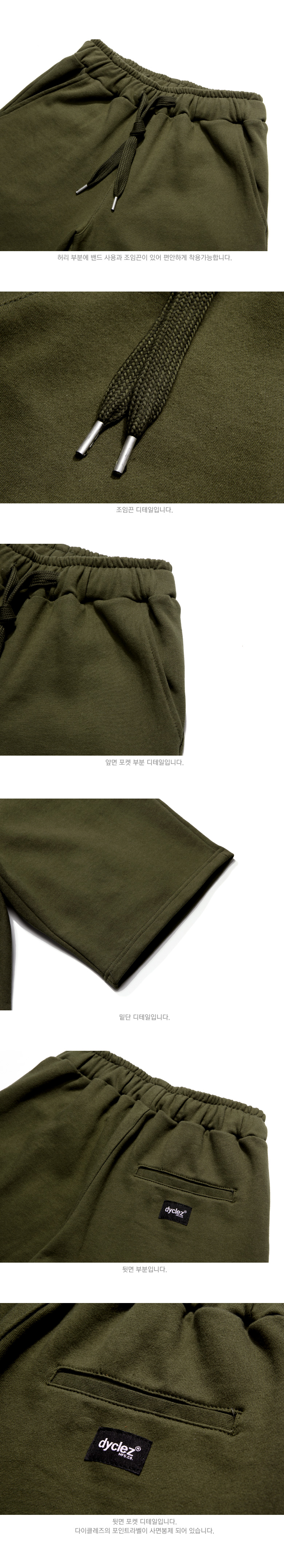20180615_dy_classicjjuri_short_pants_detail_khaki_uk_02.jpg