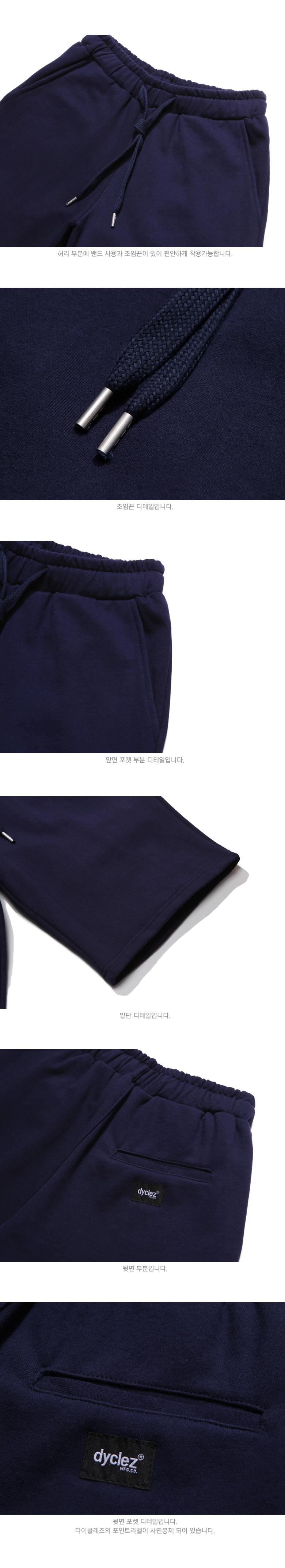20180615_dy_classicjjuri_short_pants_detail_navy_uk_02.jpg
