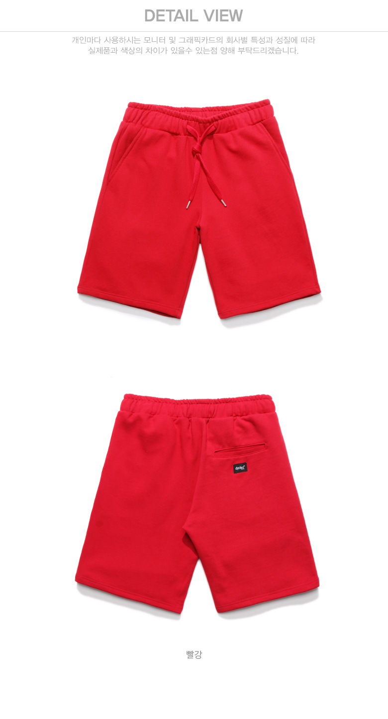 20180615_dy_classicjjuri_short_pants_detail_red_uk_01.jpg