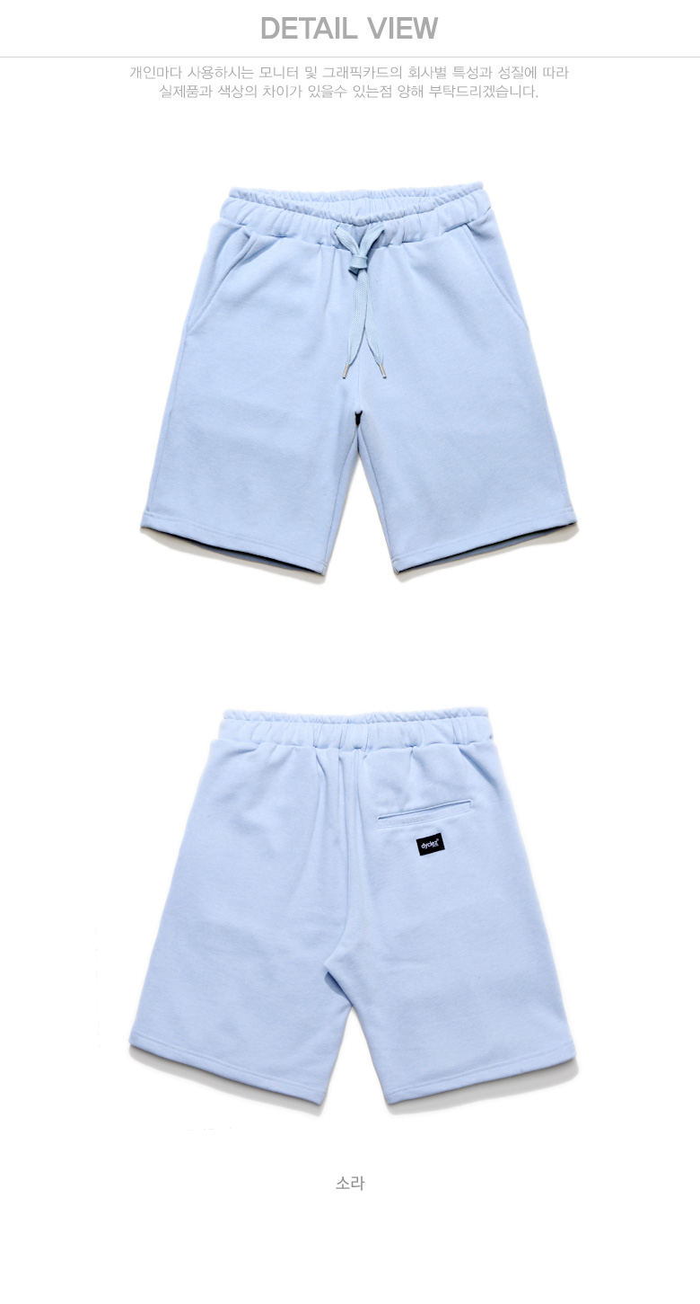 20180615_dy_classicjjuri_short_pants_detail_skyblue_uk_01.jpg