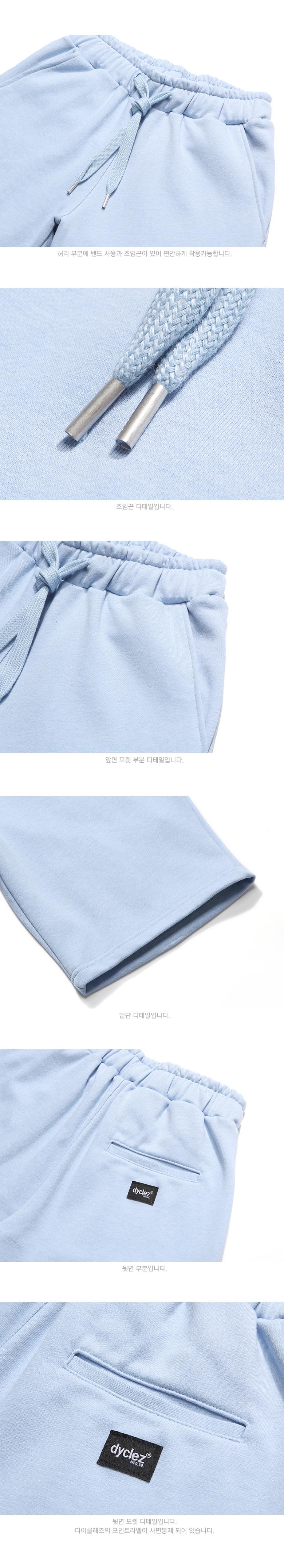 20180615_dy_classicjjuri_short_pants_detail_skyblue_uk_02.jpg