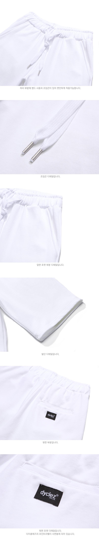 20180615_dy_classicjjuri_short_pants_detail_white_uk_02.jpg