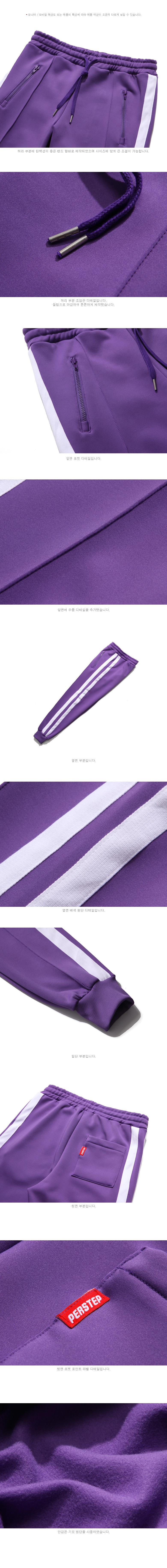 20180730_ps_swingwave_jogger_purple_uk_02.jpg