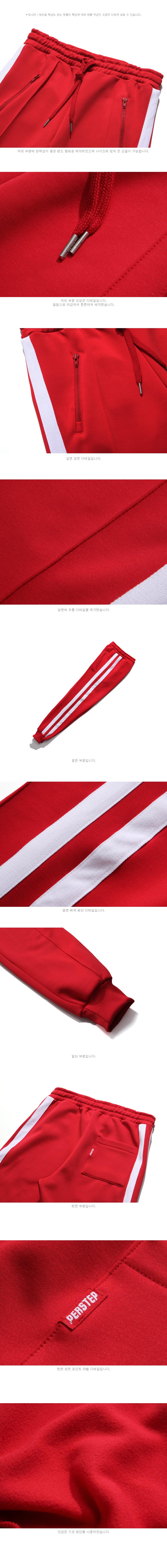 20180730_ps_swingwave_jogger_red_uk_02.jpg