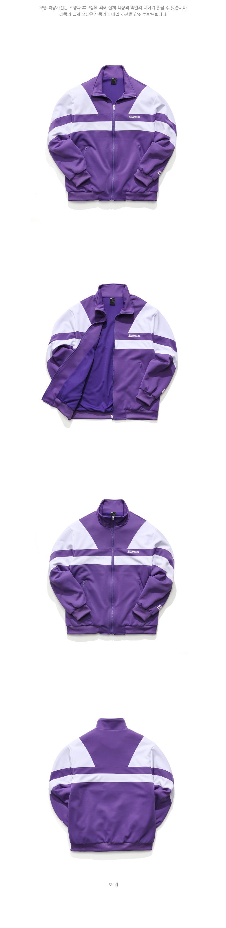 20180730_ps_swingwavetrack_purple_uk_01.jpg