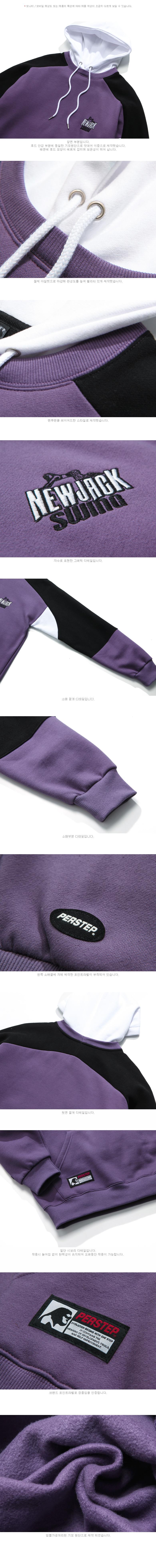 20180820_ps_burning_purple_ms_02.jpg