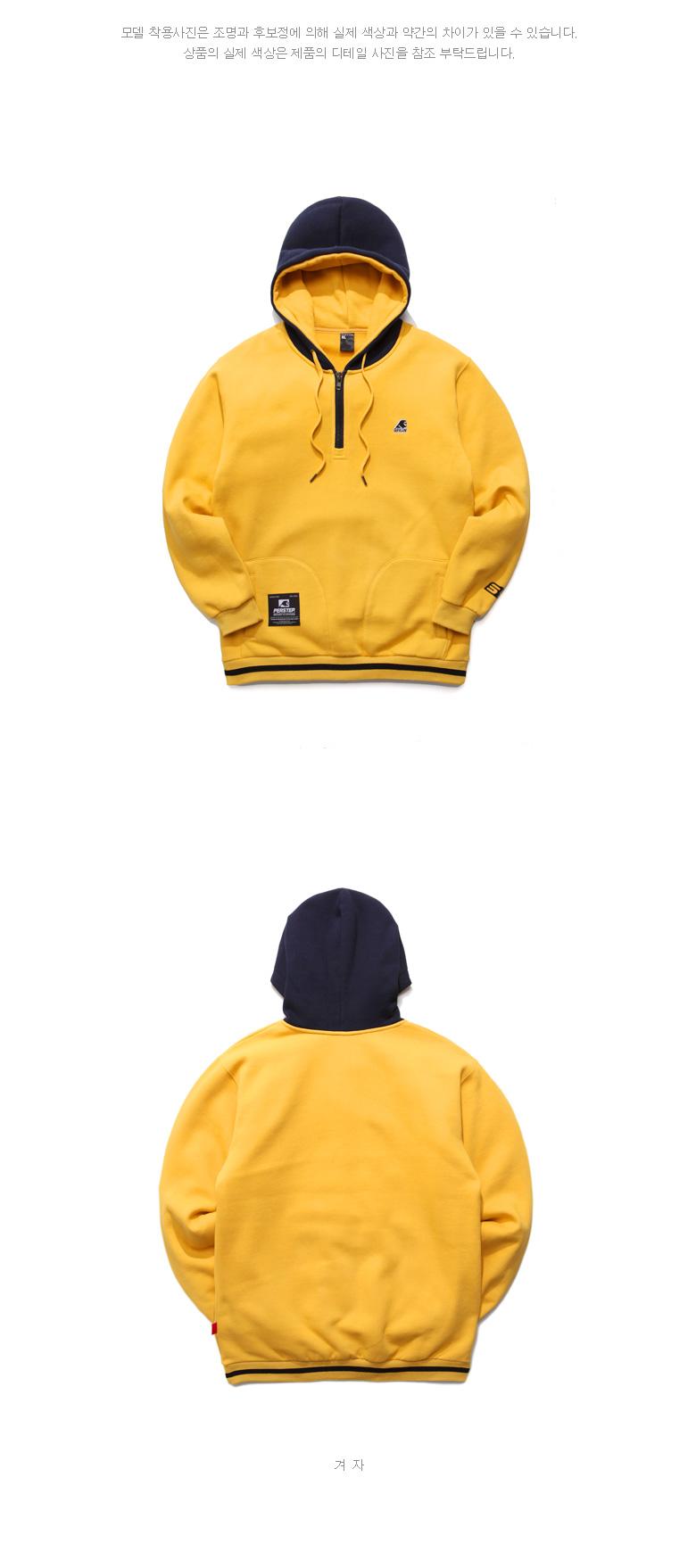 20180820_ps_halfopen_hoodie_mustard_uk_01.jpg