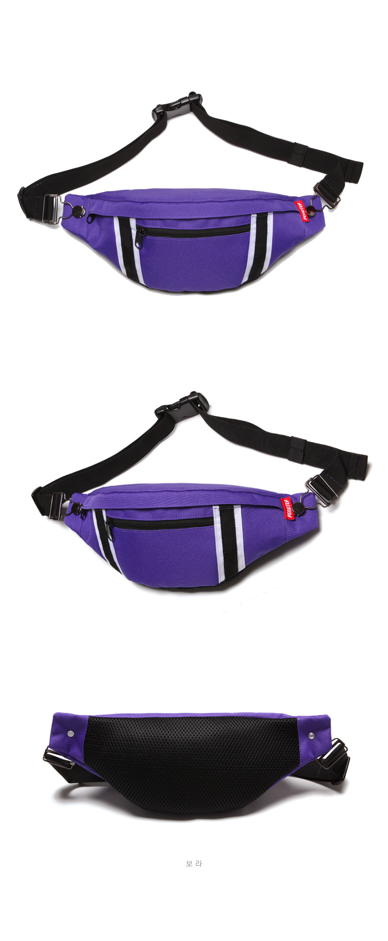 20180820_ps_solid_bag_purple_uk_01.jpg