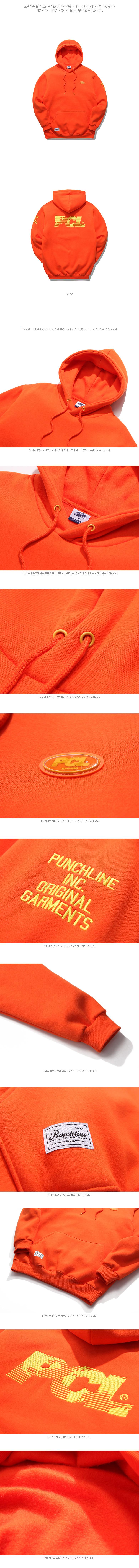 20180829_pl_STHD6109_detail_orange.jpg