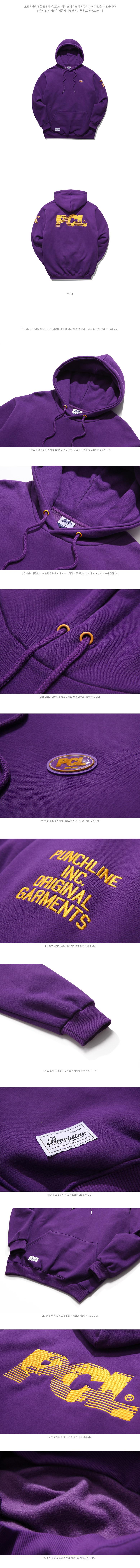 20180829_pl_STHD6109_detail_purple.jpg