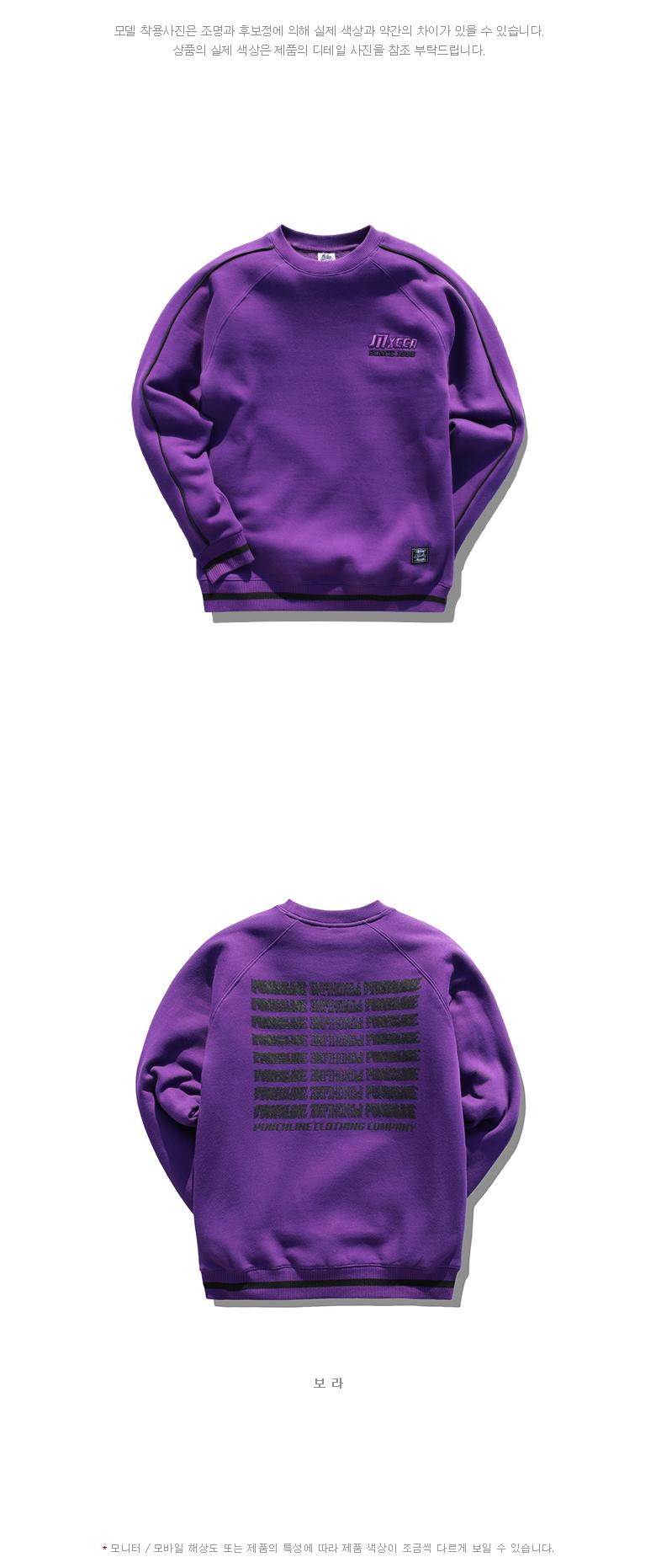 20180831_pl_KHMT6106_detail_violet_yr_01.jpg