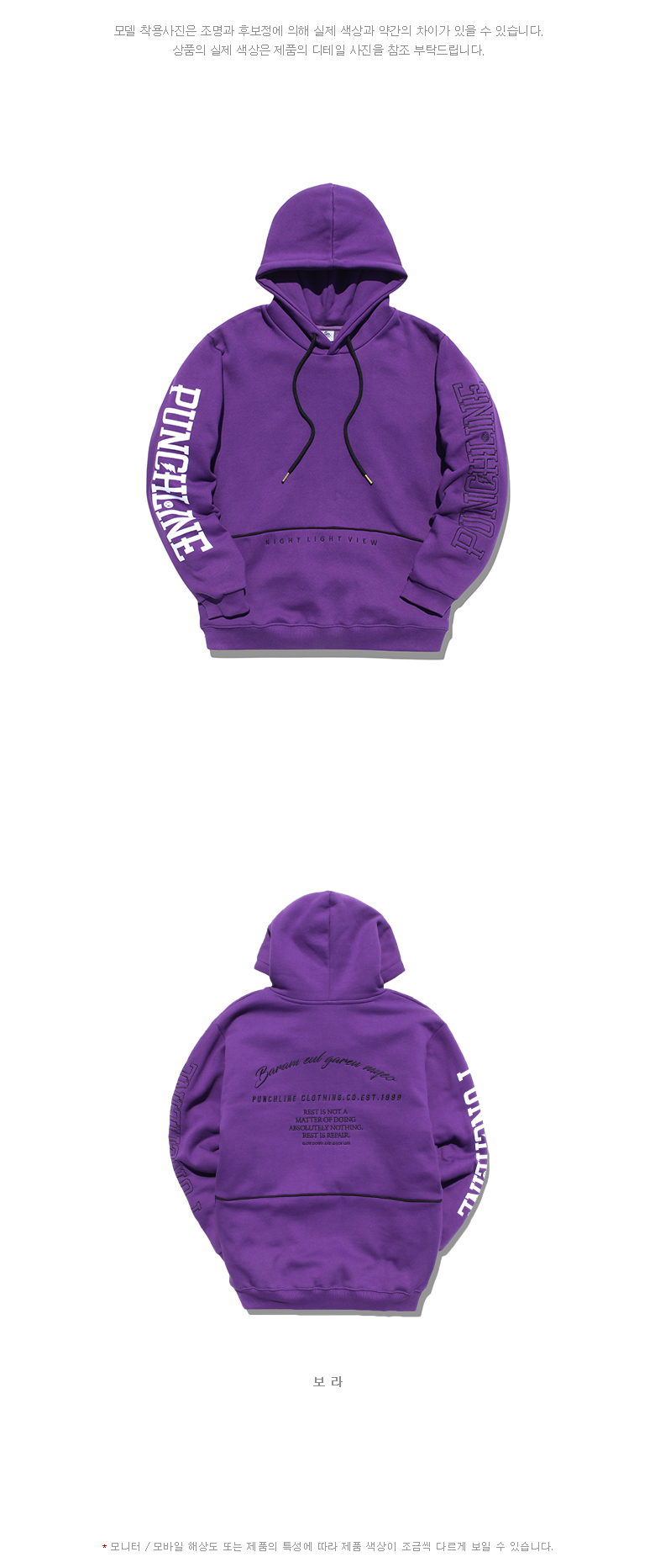 20180905_pl_KHHD6100_detail_purple_01.jpg