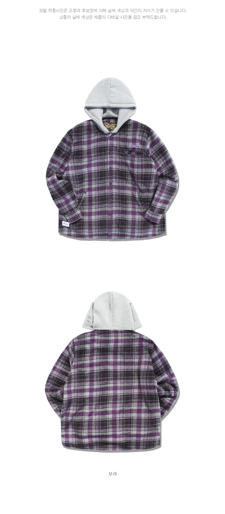 20180905_pl_KHLS6098_detail_purple_01.jpg