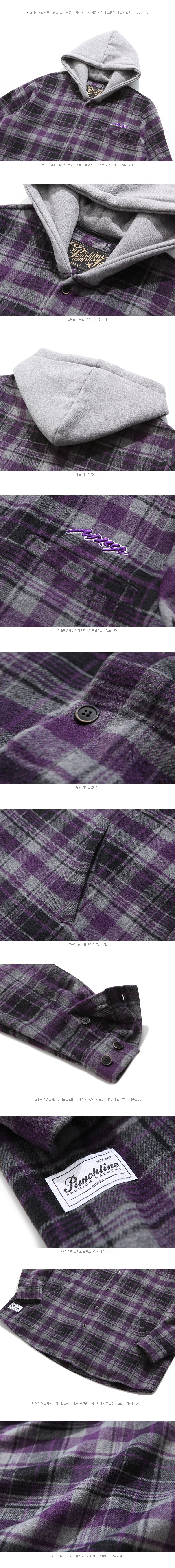 20180905_pl_KHLS6098_detail_purple_02.jpg