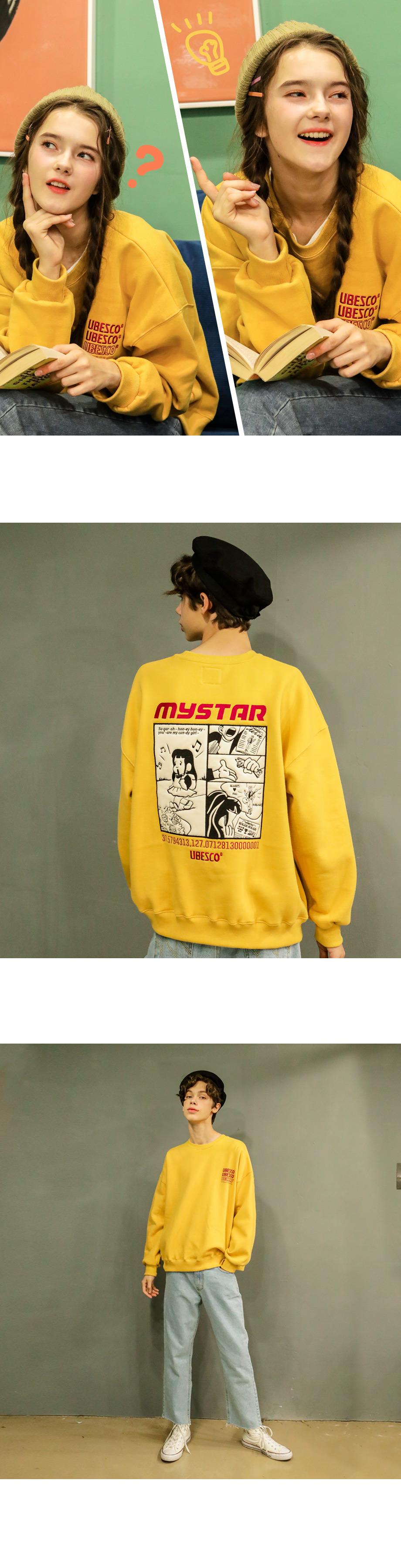 20180911_uc_mystar_model_ms_01.jpg
