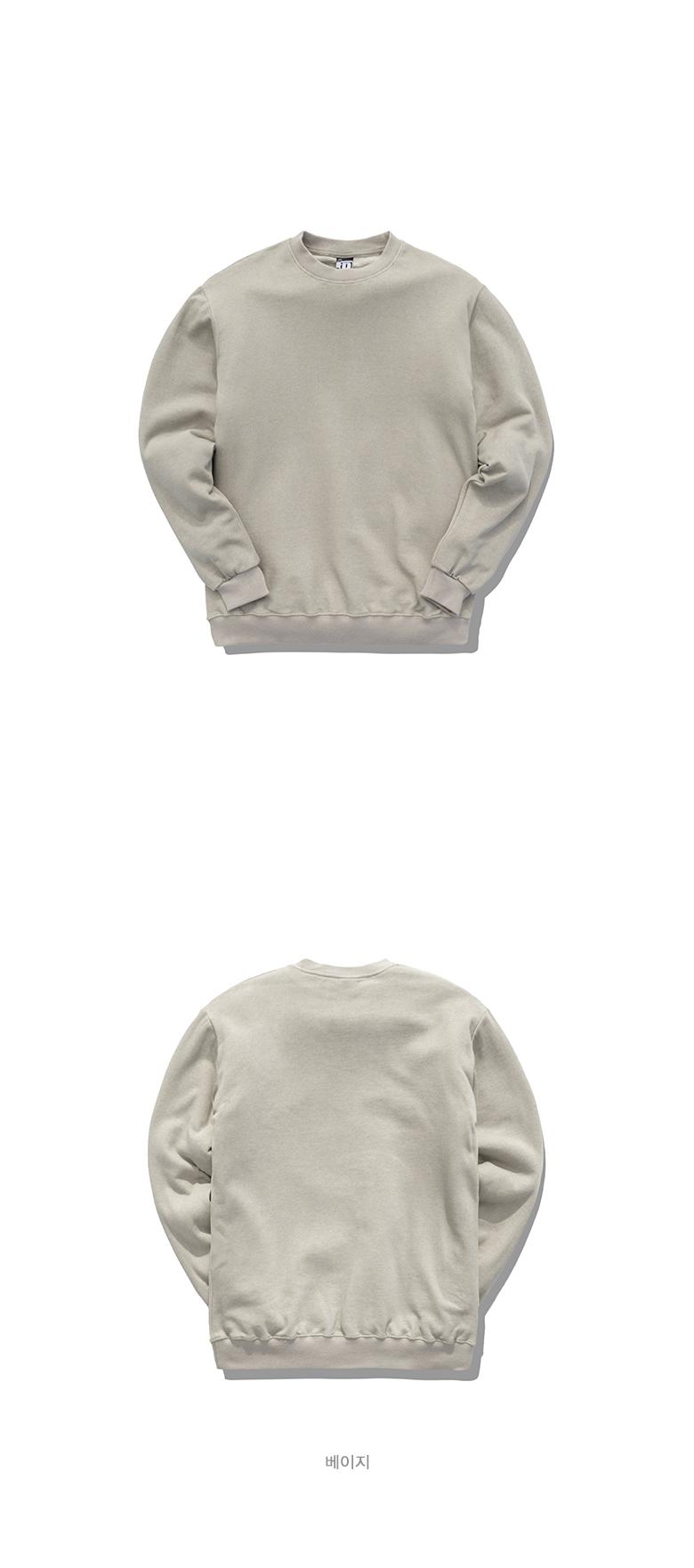 20180912_fp_pigment_sweatshirt_beige_uk_01.jpg