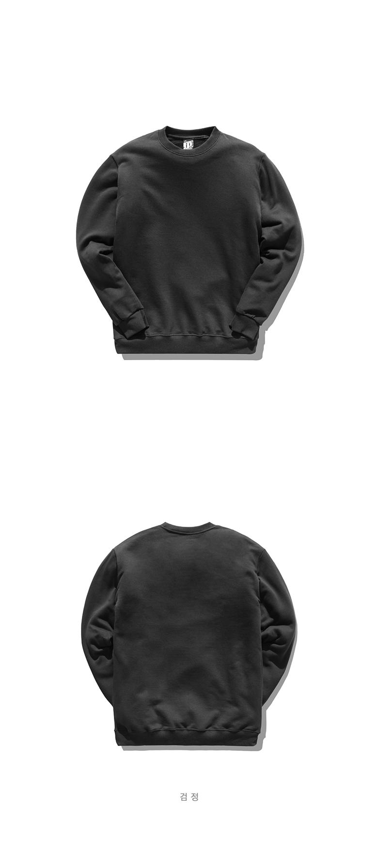 20180912_fp_pigment_sweatshirt_bk_uk_01.jpg