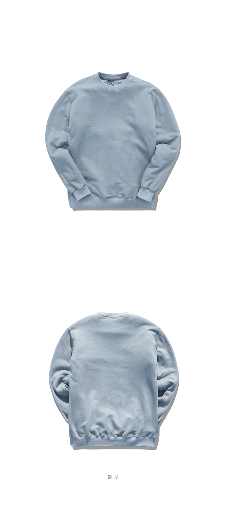 20180912_fp_pigment_sweatshirt_blue_uk_01.jpg