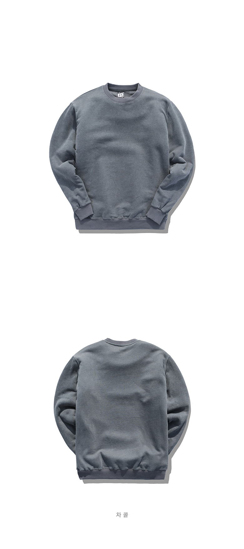 20180912_fp_pigment_sweatshirt_charcoal_uk_01.jpg