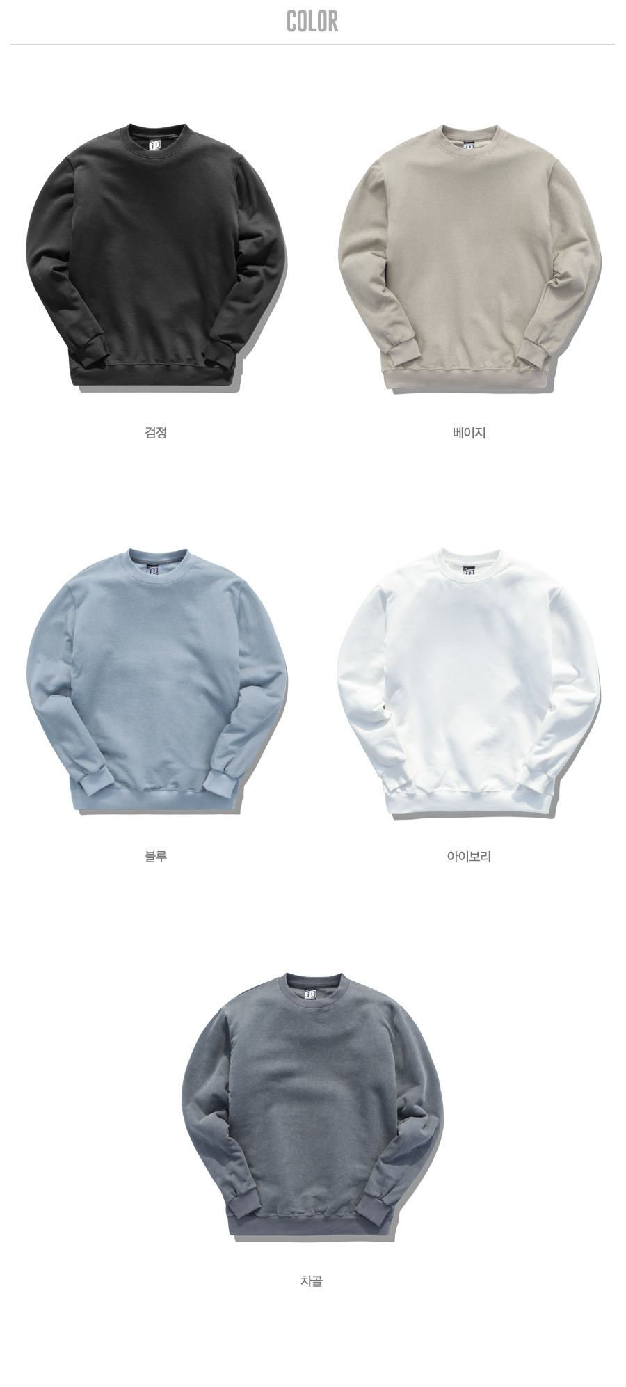 20180912_fp_pigment_sweatshirt_color_uk.jpg