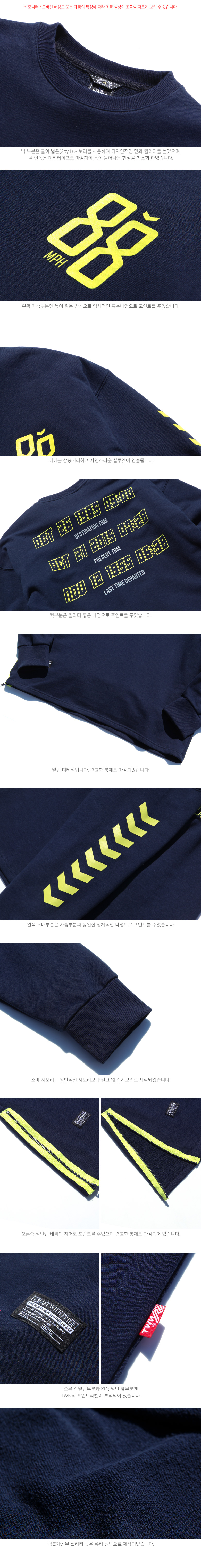 20180918_twn_eightzipper_detail_navy_ym_02.jpg
