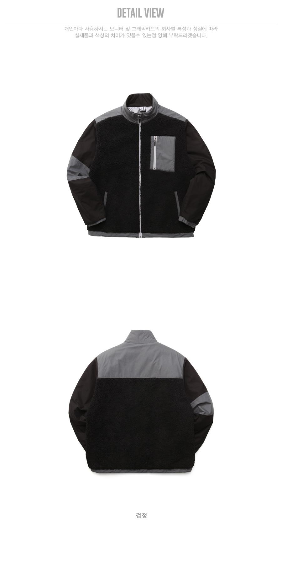 [페플] 메카닉 양털자켓 3종 JHOT1133