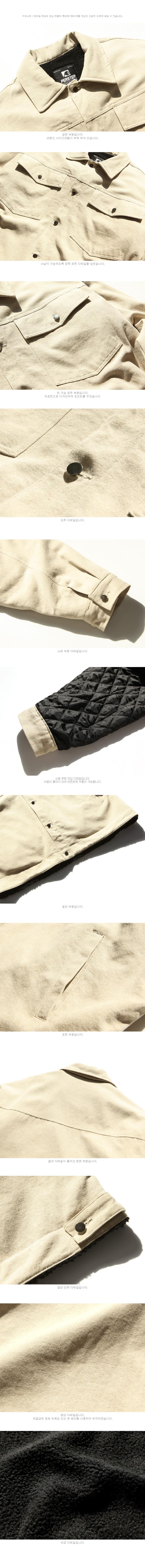 퍼스텝(PERSTEP) 더블워싱 오버핏 양털 자켓 빨강 SMOT4209