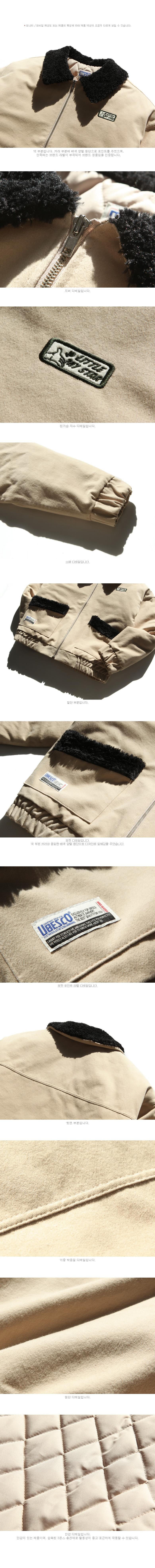유베스코(UBESCO) 퍼피 양털 자켓 블랙 MSOT8051