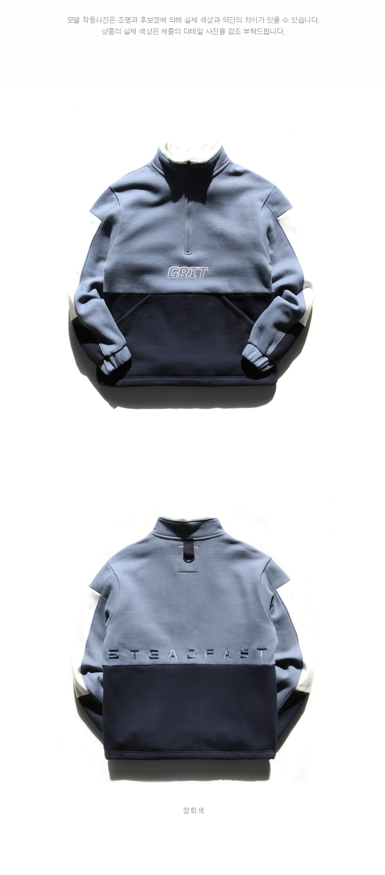 20190118_ps_grit_sweatshirt_bluegray_uk_01.jpg