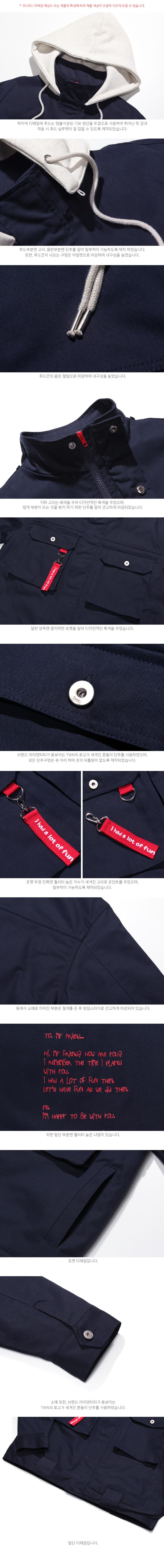 [티떠블유엔] 마이프렌드 자켓 4종 JEOT3150