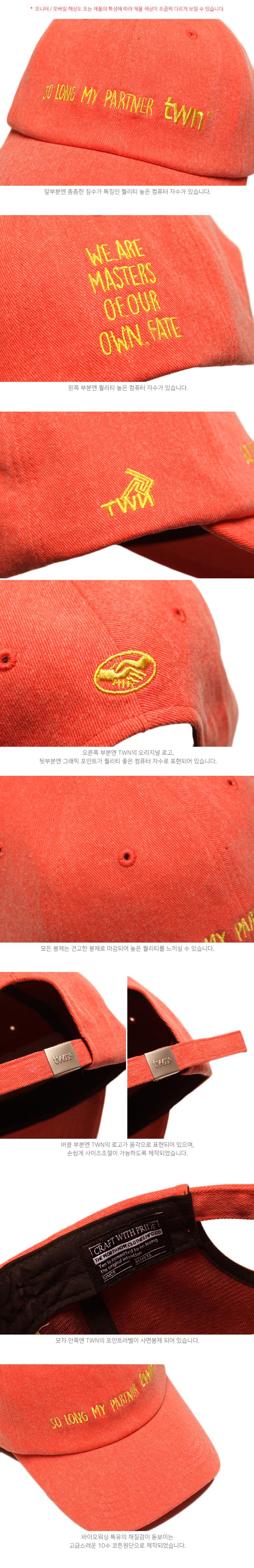 20190121_twn_partnerbio_detail_orange_ym_02.jpg
