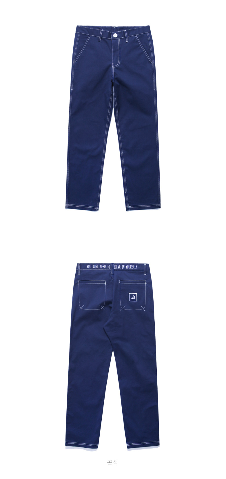 20190121_twn_simplestitch_detail_navy_ym_01.jpg