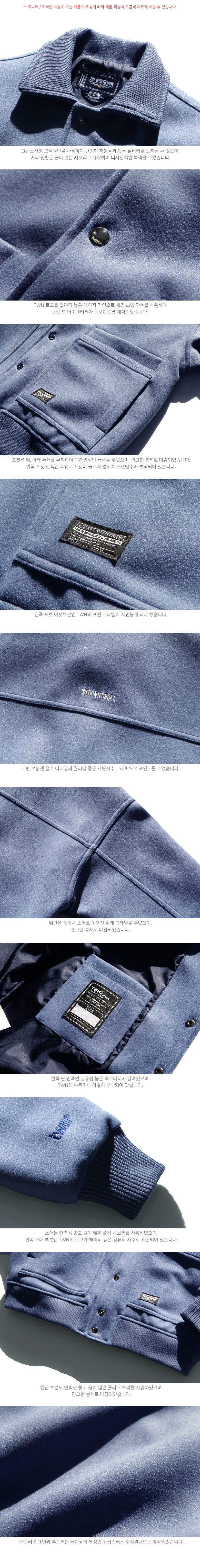 20190121_twn_tailor_detail_bluegray_je_02.jpg