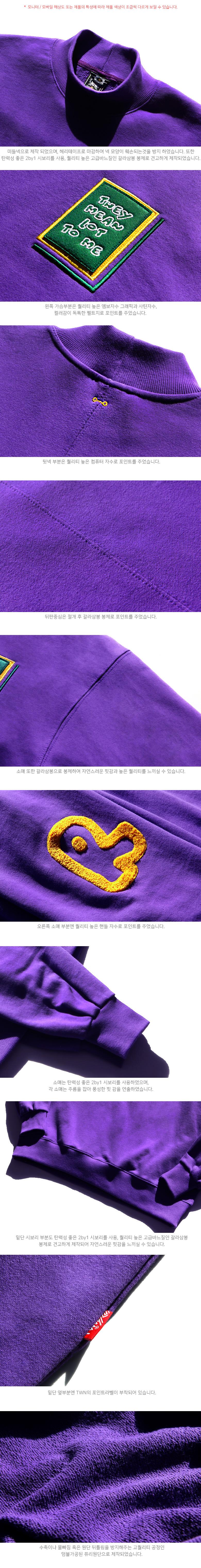 20190121_twn_theymean_detail_violet_je_02.jpg