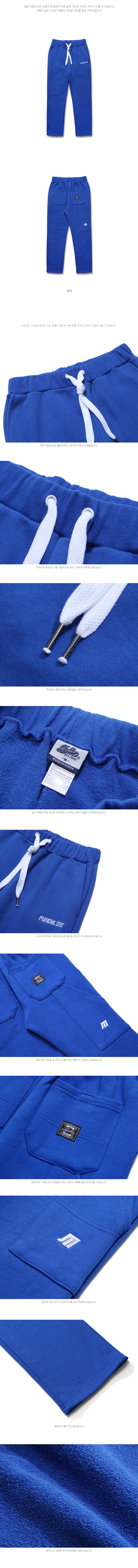 KHLP6113_detail_blue.jpg