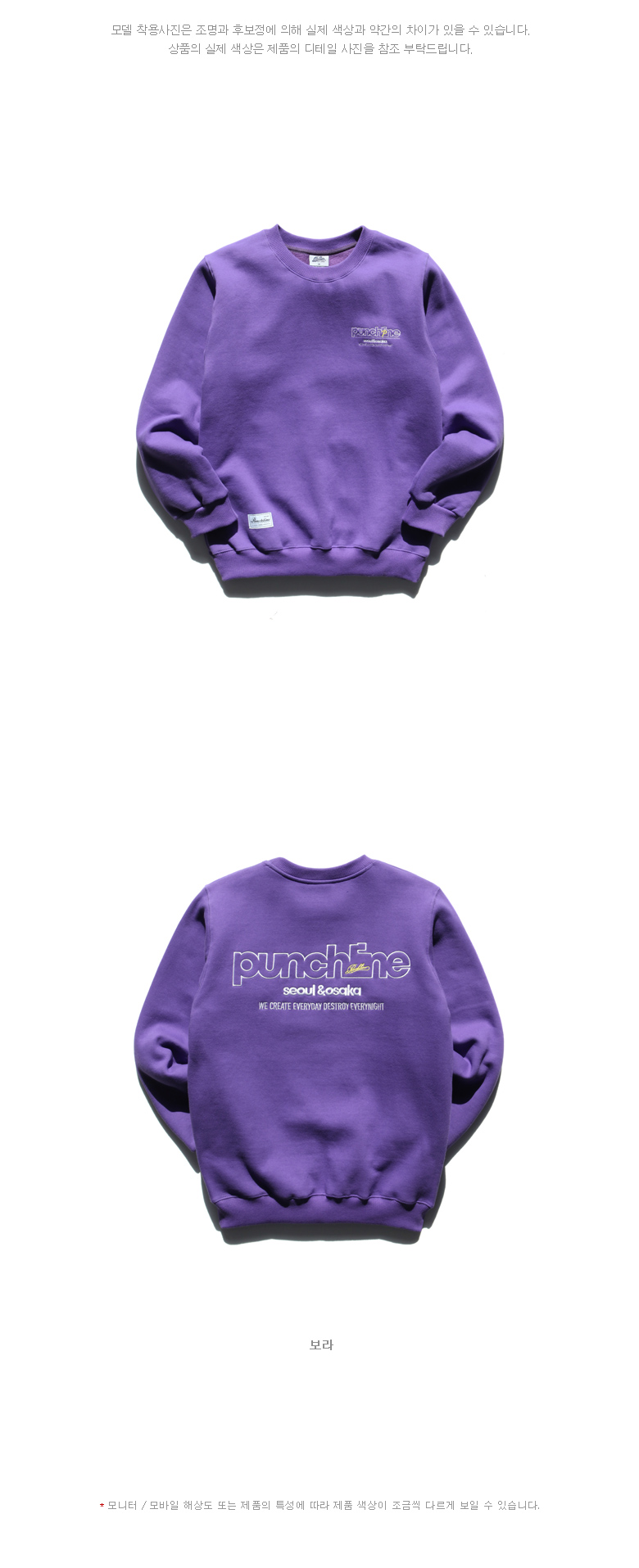 STMT6116_datail_purple_01.jpg